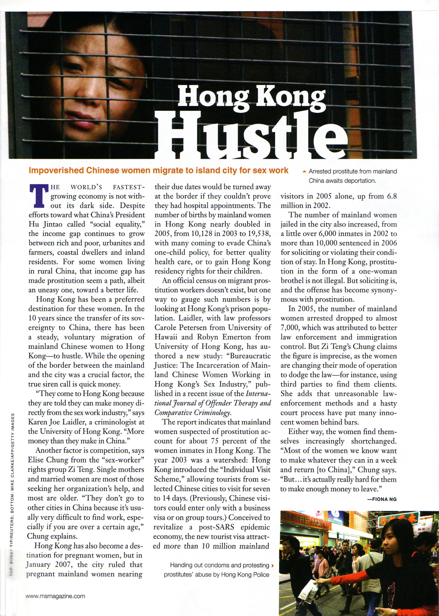 Hong Kong hustle